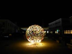 Woll-Lichtspiele am Stadtplatz